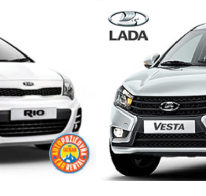 Car rental Poprad Kia Lada